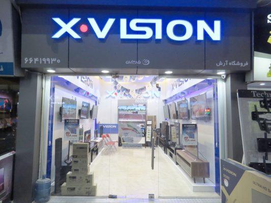 فروشگاه-ایکس-ویژن-تهران